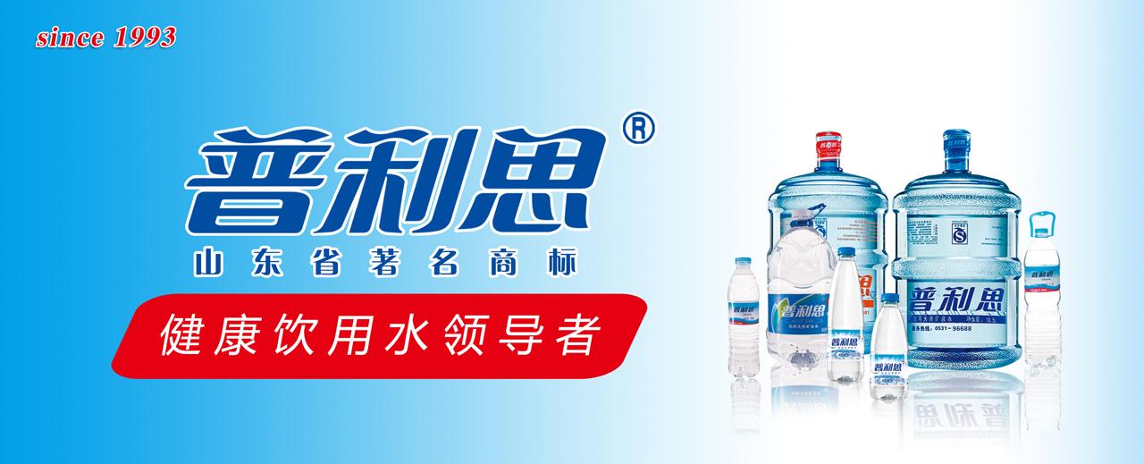 舞钢桶装矿泉水_瓶装水桶装水销售