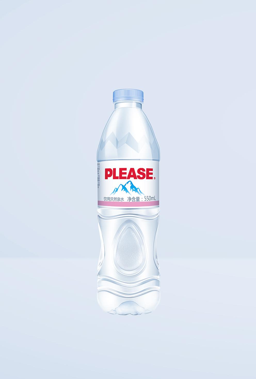 550mL饮用天然泉水