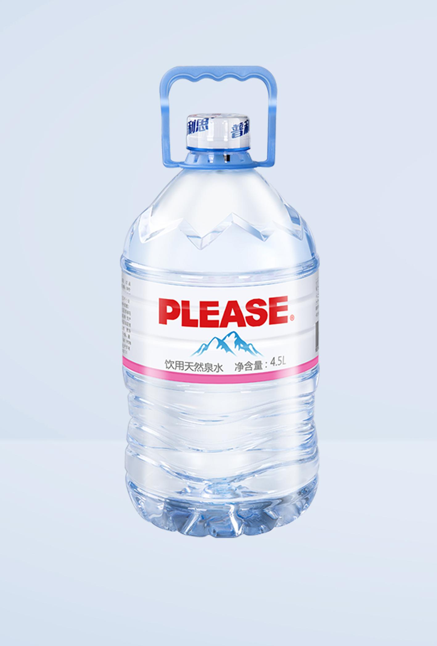 4.5L饮用天然泉水
