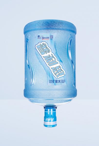 饮用天然矿泉水